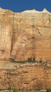 Cliff face with shape of Darth Vader helmet