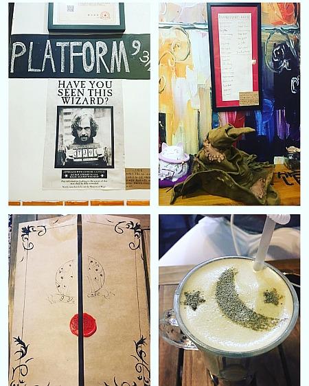 Harry Potter cafe by Tamar Hela
